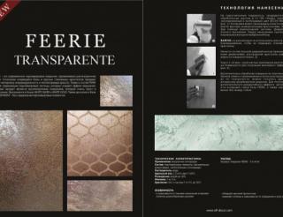 Feerie-transparente-500x500