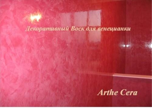 cera-500x500